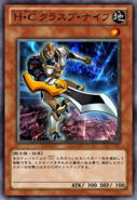 HeroicChallengerClaspSword-JP-Anime-ZX