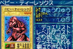 File:LittleD-GB8-JP-VG.png