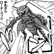 Roachie-JP-Manga-GX-NC