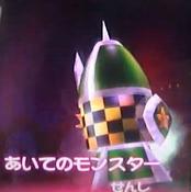 RocketWarrior-DT-JP-VG-NC