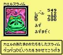 Frog The Jam (DM2)