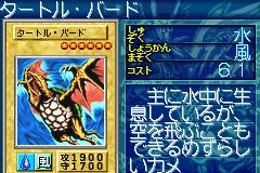 File:TurtleBird-GB8-JP-VG.png