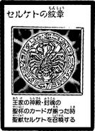SealofSelket-JP-Manga-DM