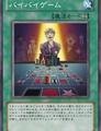 TakeaChance-JP-Anime-ZX.png
