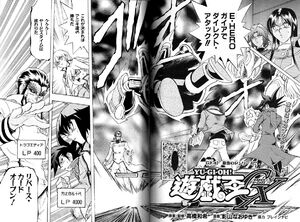 YuGiOh!GXChapter062