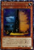MaxxC-TRC1-JP-CR