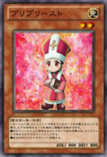 MysticalDonator-JP-Anime-ZX