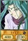 File:ThornPrincess-EN-Anime-DM.png