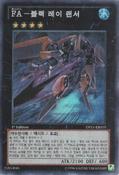 FullArmoredBlackRayLancer-DP15-KR-SR-1E