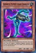GimmickPuppetGearChanger-NUMH-EN-SR-1E