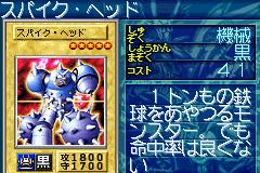 File:Spikebot-GB8-JP-VG.png