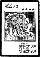 GiantFlea-JP-Manga-DM