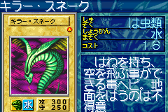 File:SinisterSerpent-GB8-JP-VG.png