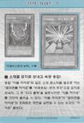 StrategyCard7-DP06-KR