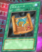 AncientRules-JP-Anime-MOV2