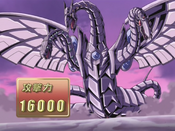 CyberEndDragon-JP-Anime-GX-NC