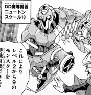 DDSavantNewton-JP-Manga-DY-NC