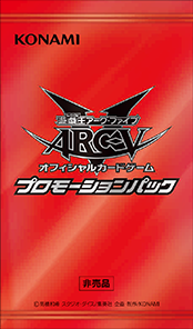 File:JF15-BoosterJP.png