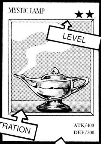File:MysticLamp-EN-Manga-DM.png
