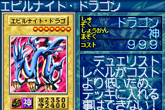 File:SerpentNightDragon-GB8-JP-VG.png
