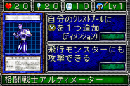 BattleWarrior-DDM-JP-VG