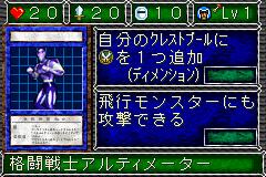 File:BattleWarrior-DDM-JP-VG.png