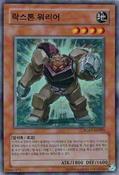 RockstoneWarrior-RGBT-KR-SR-UE