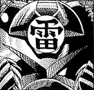 File:SangaoftheThunder-JP-Manga-DM-CA.png