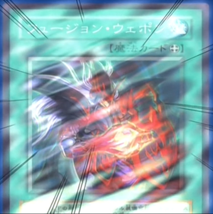 File:FusionWeapon-JP-Anime-GX.png