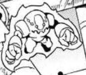 KoakiMeiruSandman-EN-Manga-5D-NC