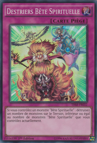File:RitualBeastSteeds-THSF-FR-SR-1E.png