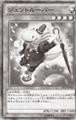 Gentlemander-JP-Manga-DZ.png