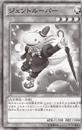 Gentlemander-JP-Manga-DZ