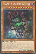 KozmoDarkPlanet-SHVI-SP-ScR-1E