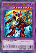 RuneEyesPendulumDragon-JP-Anime-AV
