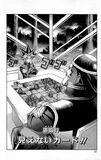 Yu-Gi-Oh! Duelist - Duel 022