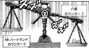 CourtBattle-JP-Manga-ZX-NC-2