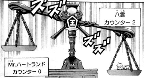 File:CourtBattle-JP-Manga-ZX-NC-2.png