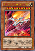 DDJetIron-JP-Anime-ZX