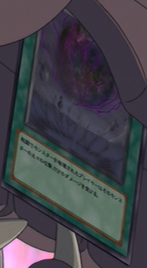 File:PowerZone-JP-Anime-GX.png