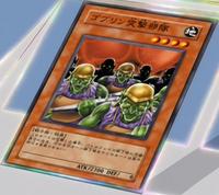 GoblinAttackForce-JP-Anime-DM-2