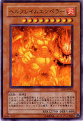 InfernalFlameEmperor-SD3-JP-UR