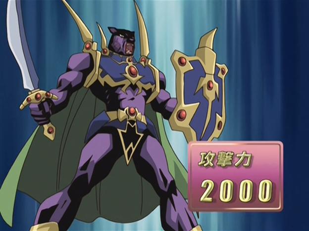 File:PantherWarrior-JP-Anime-GX-NC.png