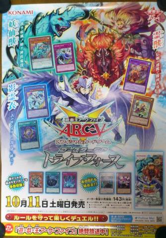 File:SPTR-Poster-JP.png