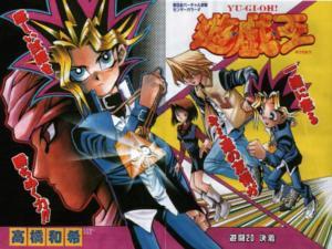 YuGiOh!Duel020