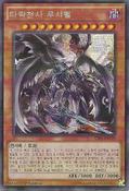 DarklordMorningstar-SPDS-KR-ScR-1E