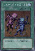 DelinquentDuo-BE1-JP-SR
