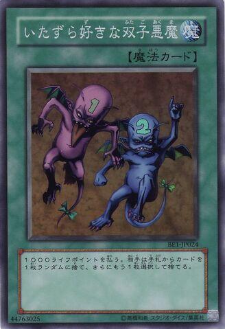 File:DelinquentDuo-BE1-JP-SR.jpg