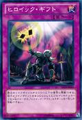 HeroicGift-ABYR-JP-C