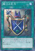 KnightsTitle-15AX-JP-MLR